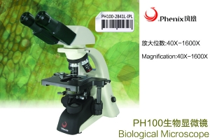 Phenix PH100-XC-B