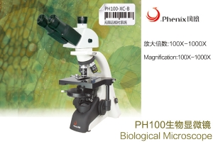 Phenix Phase Contrast Microscope PH100XC-A